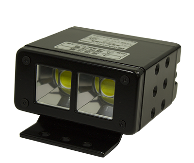 Onboard Or Confined Space Led Lighting Systems For High